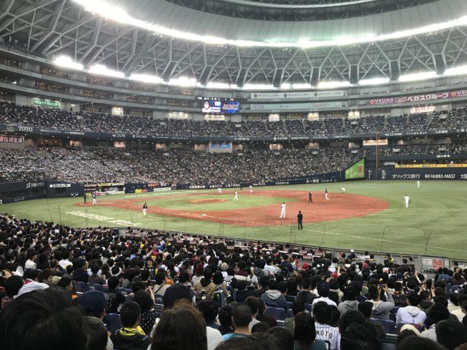 侍ジャパン強化試合 in 京セラドーム